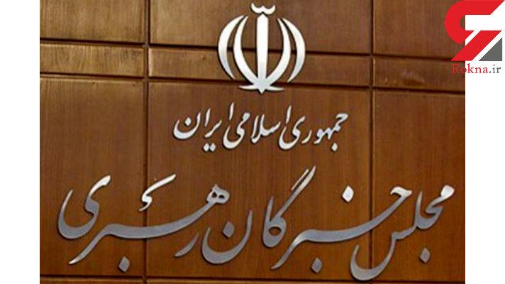 محکومیت اقدامات تروریستی تهران