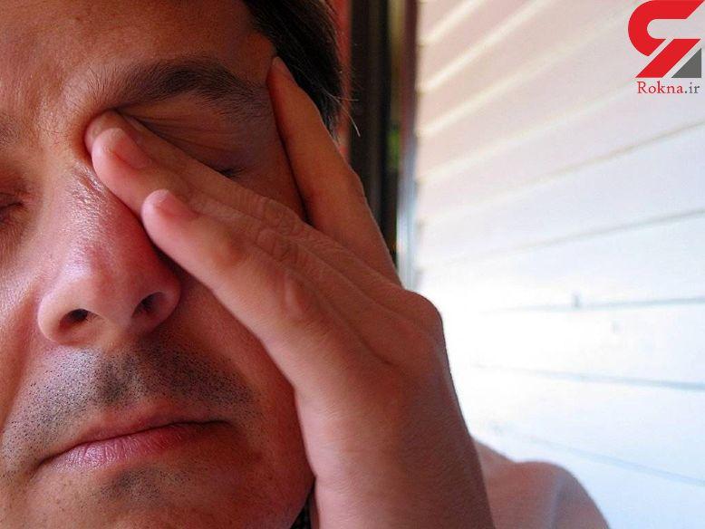 چرا چشم ها نیاز به مراقبت جدی دارند؟