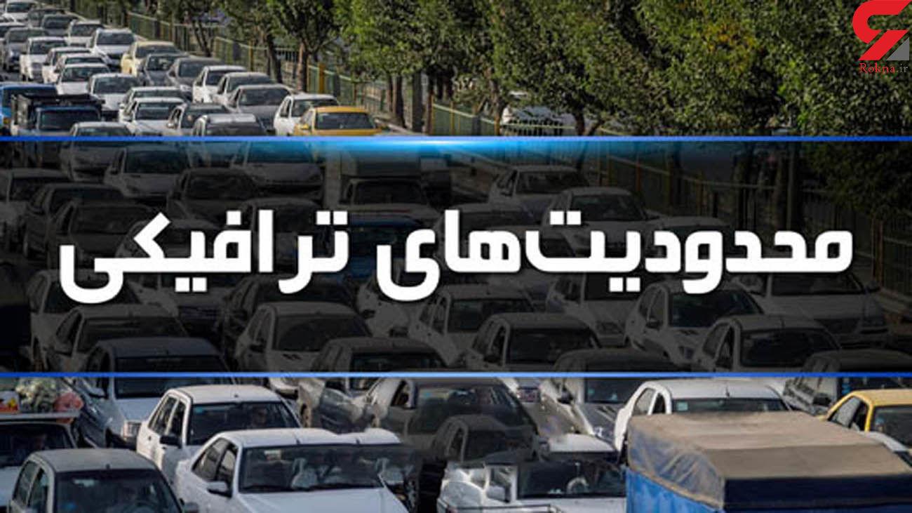 ورود خودروهای سنگین به هراز ممنوع شد