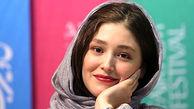عکس های جنجالی فرشته حسینی روی مجله صربستانی!