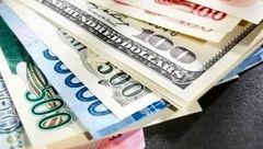 نرخ ارز بانکی کاهش یافت