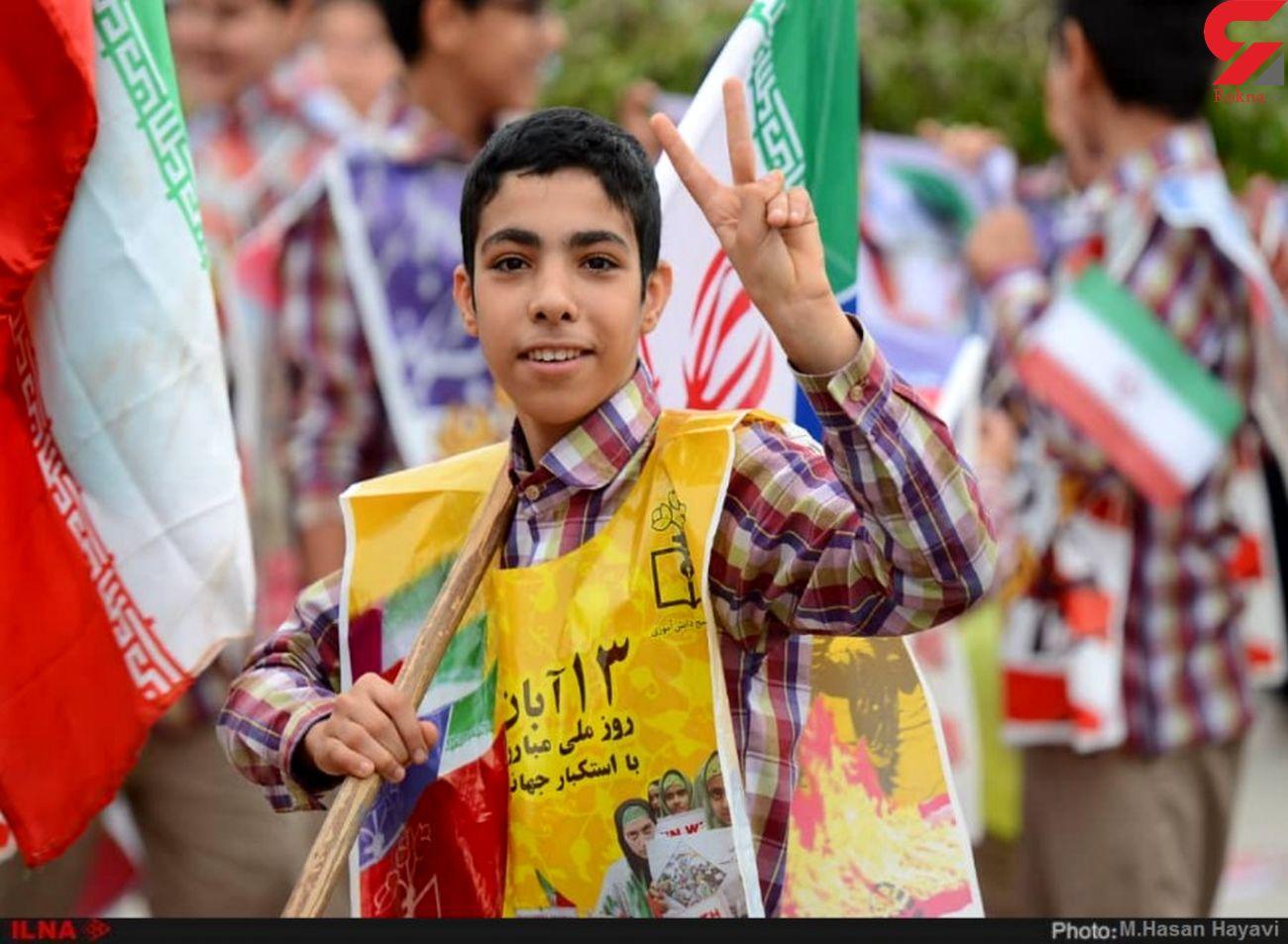 مردم ایران کمر آمریکا را شکستند