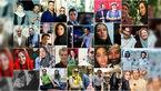 ریحانه پارسا رکورد زودترین طلاق در بین بازیگران ایرانی را زد / جزئیات طلاق بازیگران را بخوانید + عکس