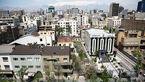 قیمت مسکن در دولت روحانی 690 درصد افزایش یافت