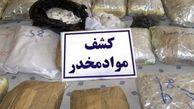 تیبا با محموله مواد افیونی در شهداد توقیف شد / 3 قاچاقچی روانه زندان شدند