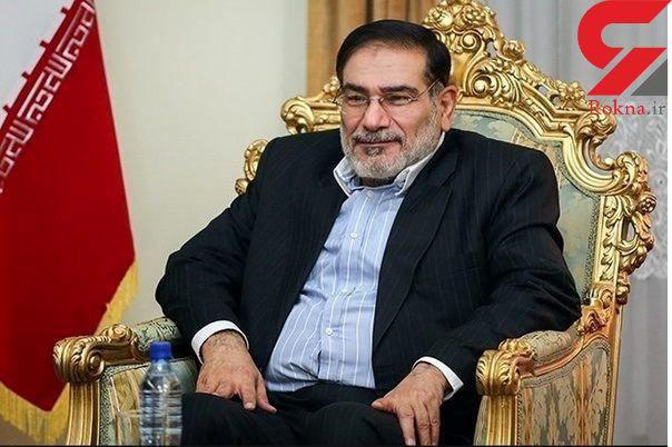 شمخانی: پذیرش حق ایران برای غنیسازی شرط ورود به مذاکرات بود نه نتیجه آن