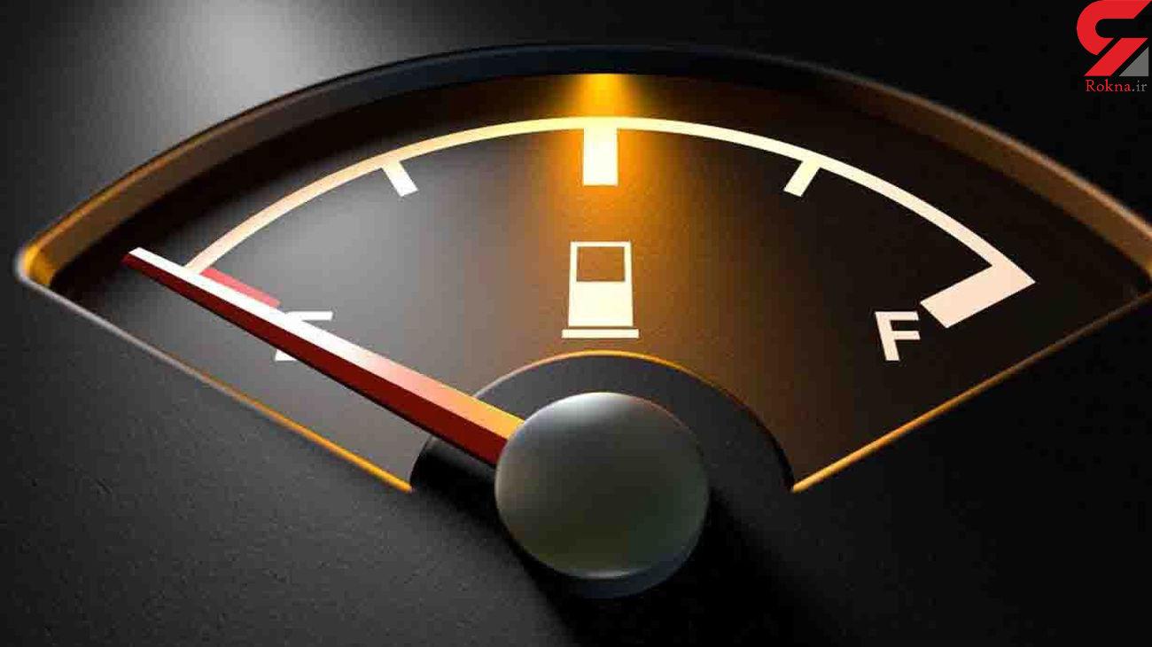 اگر در طول رانندگی بنزین ماشین مان تمام شد چه کنیم؟
