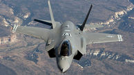 گشت زنی هواپیماهای آمریکایی بر فراز بغداد