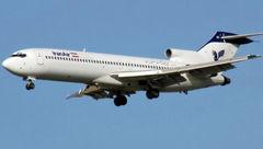 هواپیمای آسمان با مسافران نوروزی ایلام دوبار فرود آمد !