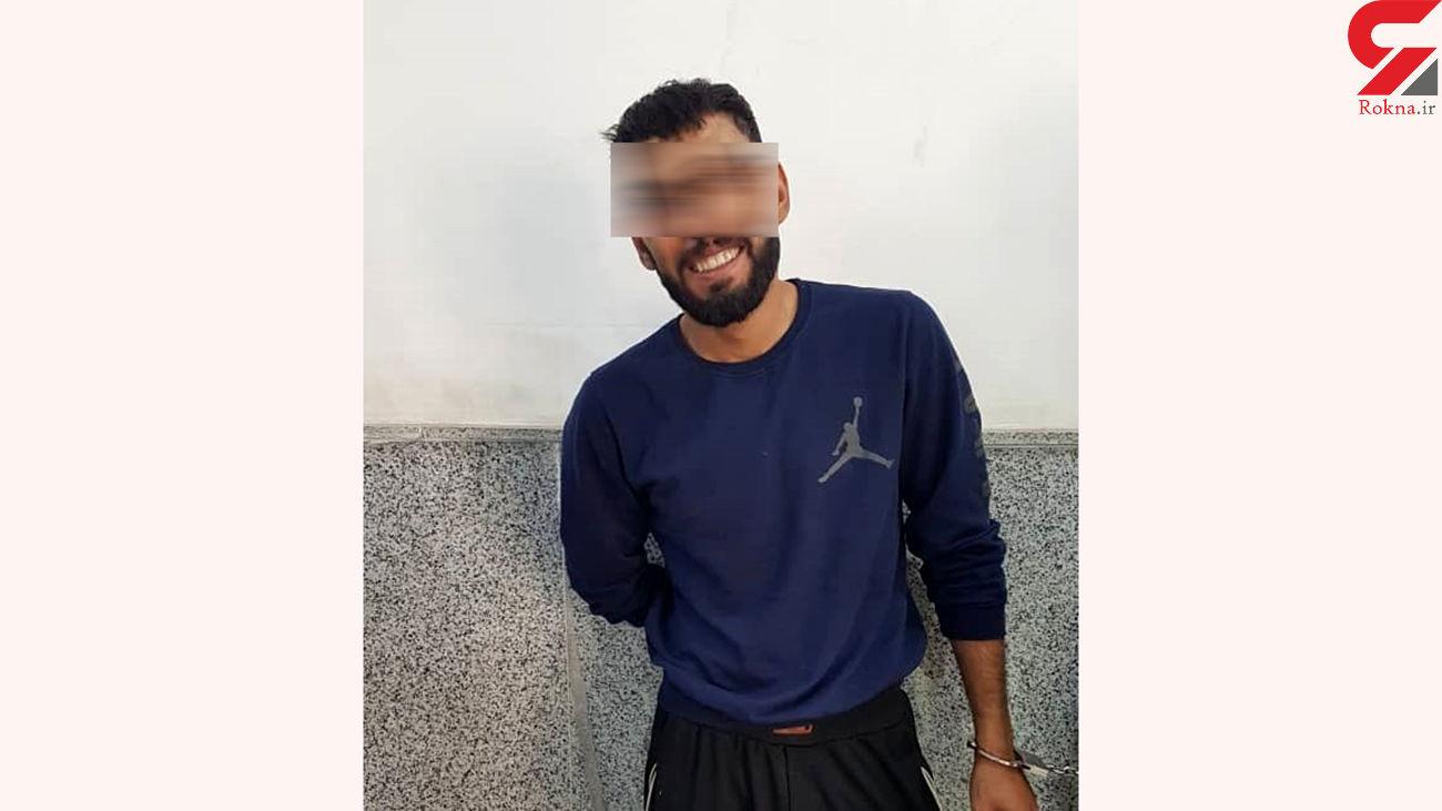 سارق خوش خنده  کلینیک مشاوره آبادان دستگیر شد + عکس