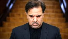 وزیر راه و شهرسازی بالاخره استعفا داد