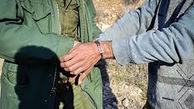 دستگیری 5 شکارچی متخلف در کرمانشاه / آنها به سوی محیط بانان سنگ انداختند
