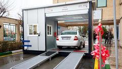 راه اندازی مرکز سیار معاینه فنی خودرو در بوستان شهید حججی