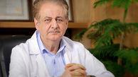 دکتر مردانی : شهرهای درگیر با کرونای انگلیسی ایزوله شوند /  احتمال درگیری کشور با کرونای جهش یافته از جنوب کشور!