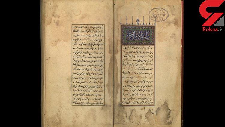 رونمایی از نسخههای خطی نفیس اهدایی شهید سپهبد سلیمانی