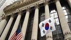 تلاش آمریکا برای ایجاد اختلال در روند پیشرفت همکاریهای اقتصادی دو کره