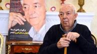 """رضا عبدی پدر """"جمعه ایرانی"""" درگذشت+ عکس"""