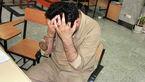 اکرم به خانه من آمده بود که شوهرش پشت سر او رسید و من و زنش را در شرایط بدی دید و ...