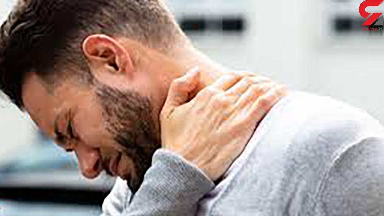 درمان های بدون هزینه گردن درد