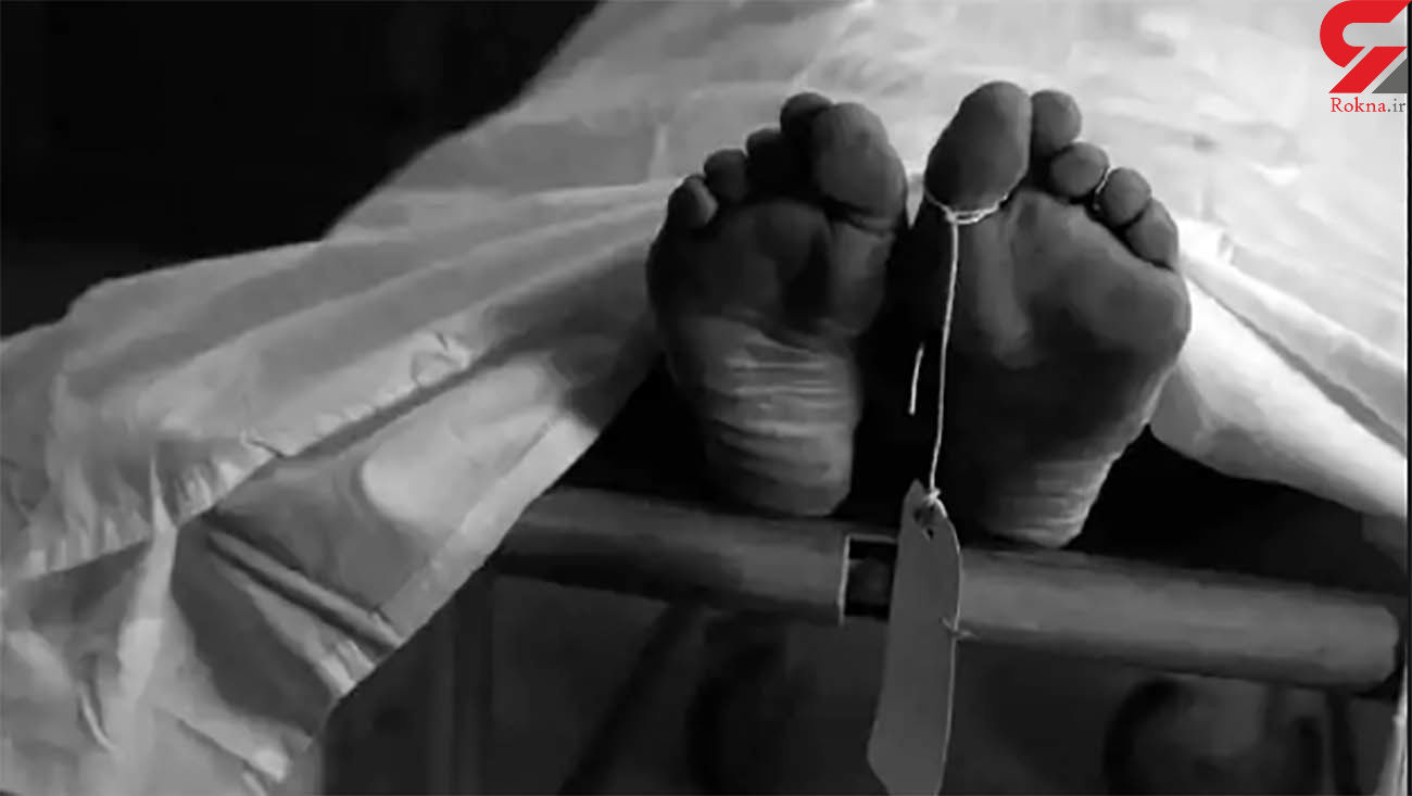 قتل مرد ژولیده با نخ جعبه شیرینی / دقایقی پیش در تهران رخ داد