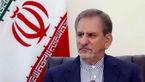 جهانگیری: مذاکره رییس جمهور با صالحی امیری برای حضور در کابینه