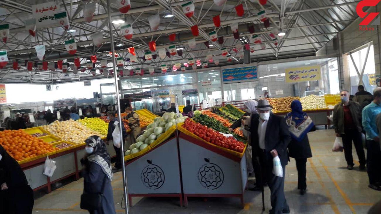 فردا میادین میوه و تره بار تهران باز هستند