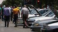 ریزش سنگین قیمت خودرو در بازار / کاهش ۱۰ میلیون تومانی در هر روز !