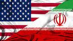 امروز پنج شنبه مذاکره امریکا با ایران ! + جزییات