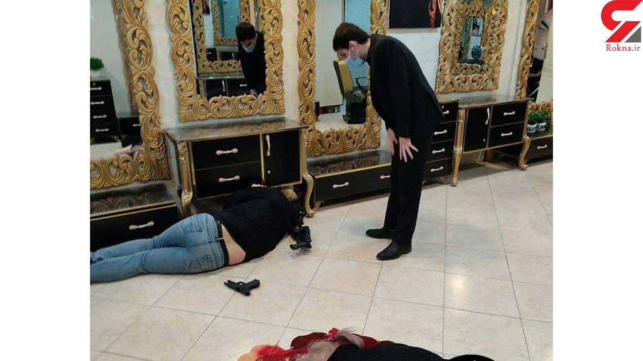 قتل همسر و خودکشی شوهر در آرایشگاه زنانه تهران + عکس 2 جسد
