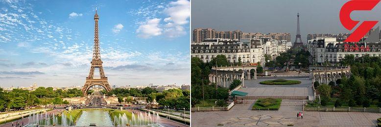 شهرهای زیبای گردشگری دنیا را در چین ببینید+تصاویر