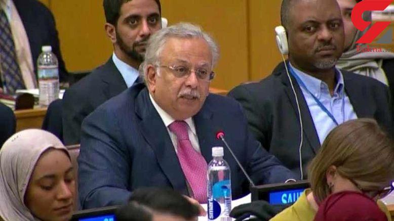 دفاع نماینده عربستان از اقدامات ضد فلسطینی رژیم صهیونیستی