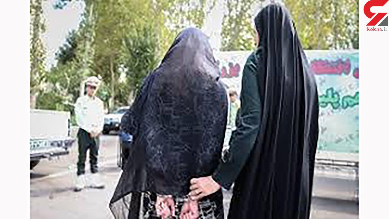 اعتراف 2 زن تبریزی وقتی در مقابل عکس و فیلم های خود قرار گرفتند