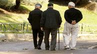 زمان واریز افزایش حقوق بازنشستگان اعلام شد