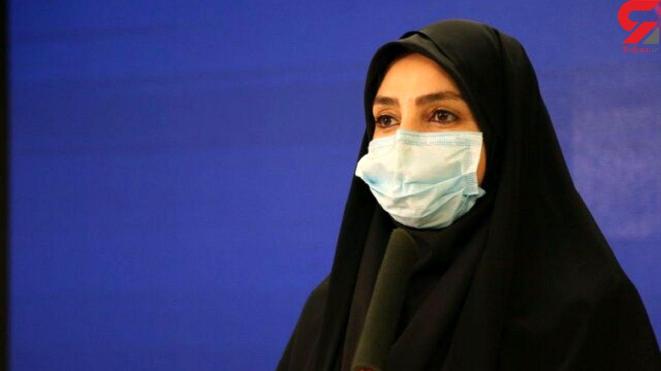 فوت 195 ایرانی دیگر بر اثر ابتلا به کرونا / رکورد تزریق روزانه واکسن کرونا شکسته شد