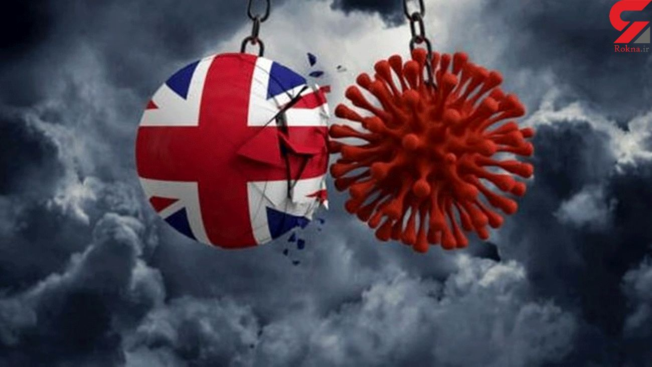 UK Strain Doubling Every 10 Days in US: Study