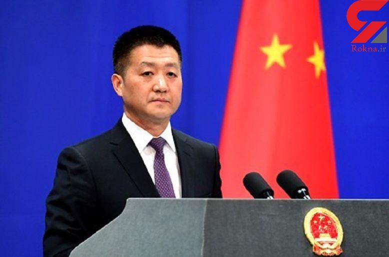 چین: امریکا نگران حقوق بشر خودش باشد