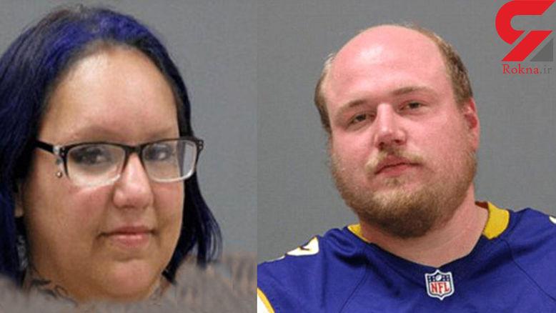 عمل وقیحانه این زوج دقایقی قبل از طلاق در پارکینگ دادگاه آنها را به دردسر انداخت +عکس