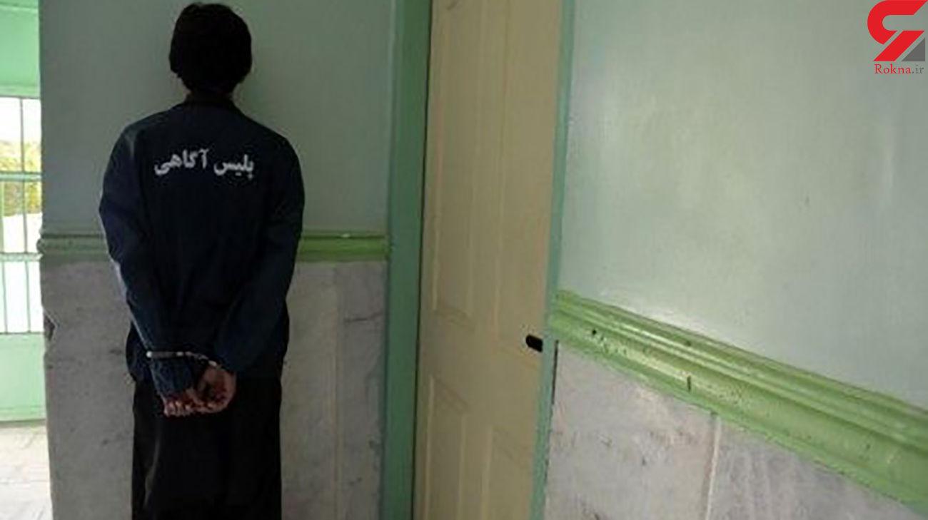 دستگیری قاتل فراری در زیر زمین خانه اش + عکس