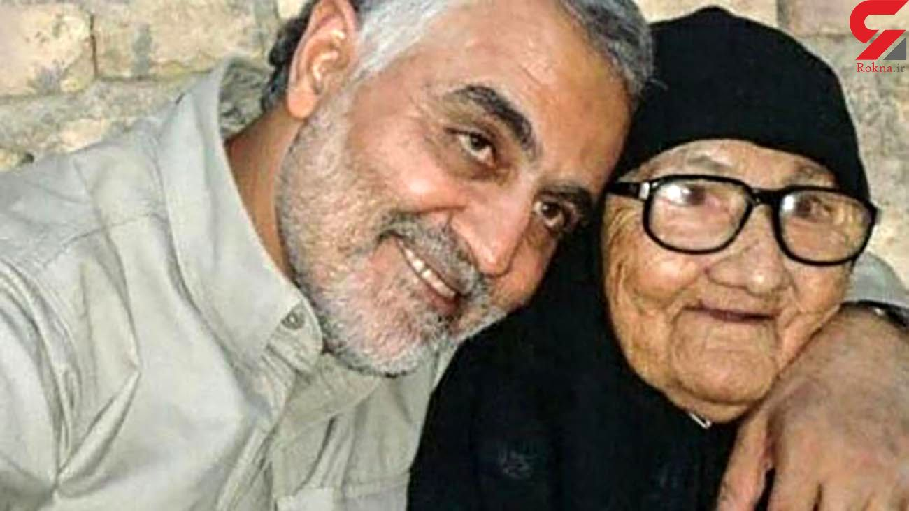 فیلم دیده نشده از خداحافظی سردار سلیمانی با مادرش + فیلم