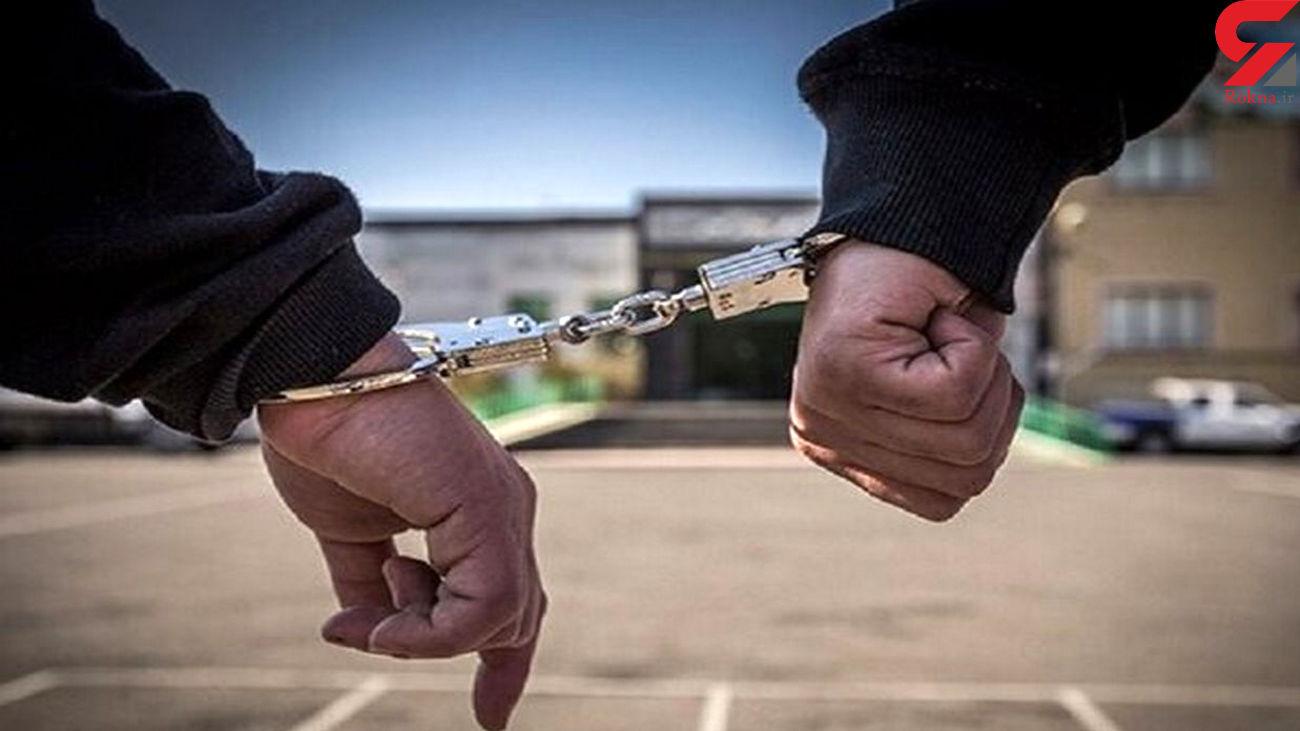 دستگیری عامل درگیری با سلاح در ایلام