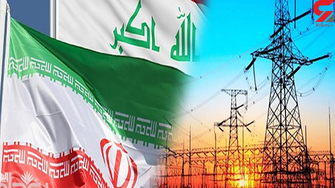 مشکل پرداخت بدهیهای ایران توسط عراق در حال حل شدن است!