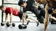 مقابله با دیابت با این تکنیک ورزشی