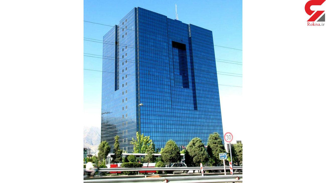 بانک مرکزی نرخ تورم سال 98 را اعلام کرد/ ثبت بالاترین رکورد تورم بعد از سال 74+سند