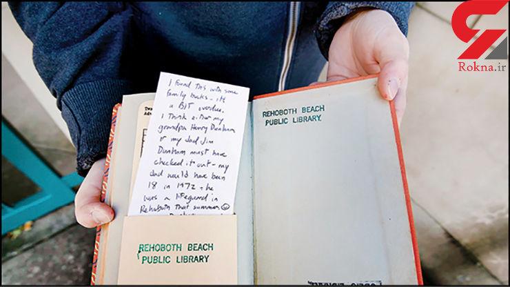 بازگشت هاکلبری فین پس از 56 سال به کتابخانه + عکس