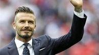 بکام: هنوز هم دلم برای فوتبال تنگ میشود