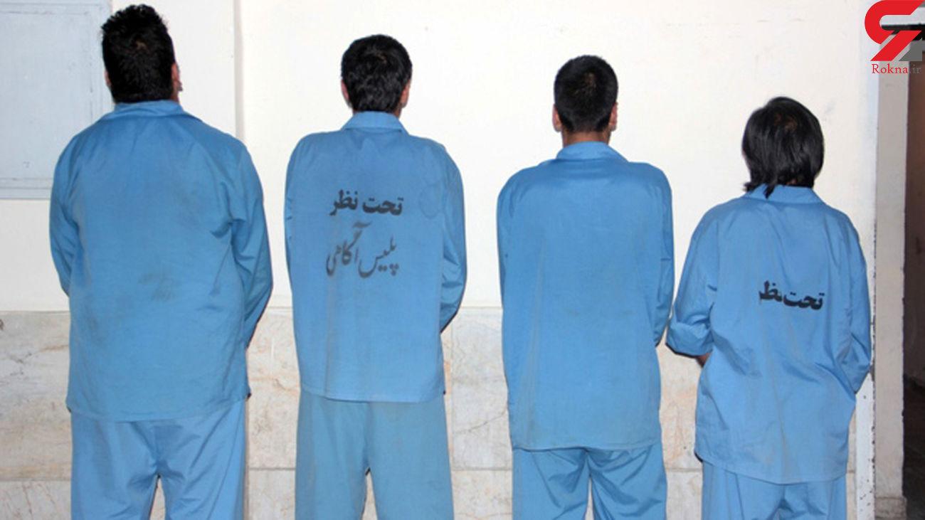 دستگیری سارقان موبایل در زاهدان