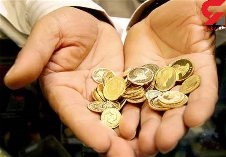 تحویل ۲.۶ میلیون سکه در بانک ملی آغاز شد