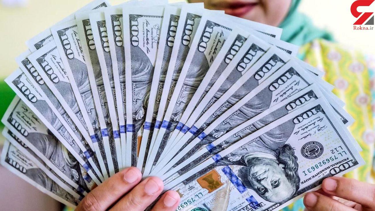 قیمت دلار در آخرین روز سال 2020