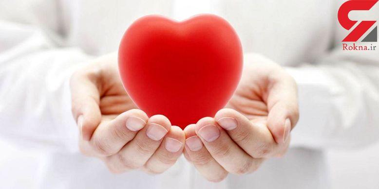 راز داشتن قلبی سالم و قوی