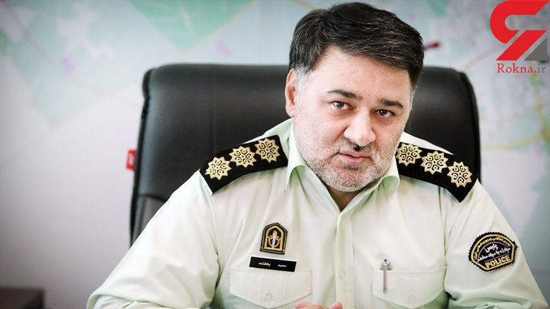 دستگیری قاچاقچی مواد مخدر در ملارد